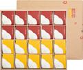 梅干個包装 12粒入り 木箱